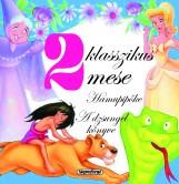 2 klasszikus mese - Hamupipőke, A dzsungel könyve - Ekönyv - NAPRAFORGÓ KÖNYVKIADÓ