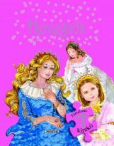 Fantasztikus kirakós mesék - Hercegnők - Ekönyv - NAPRAFORGÓ KÖNYVKIADÓ