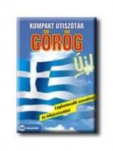 KOMPAKT ÚTISZÓTÁR - GÖRÖG - - Ebook - MAXIM KÖNYVKIADÓ KFT.