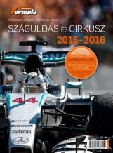 SZÁGULDÁS ÉS CIRKUSZ 2015-2016 - Ekönyv - MÉSZÁROS SÁNDOR - BETHLEN TAMÁS