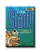 START! NEU NÉMET 1. - TANKÖNYV (NAT 2012) - Ekönyv - 56440/NAT