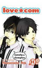LOVE*COM - 10. KÖTET - Ekönyv - NAKAHARA AYA