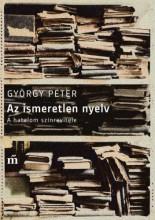 Az ismeretlen nyelv  - Ekönyv - György Péter