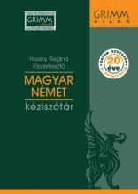 MAGYAR-NÉMET KÉZISZÓTÁR - ÖTÖDIK, JAVÍTOTT KIADÁS - Ekönyv - HESSKY REGINA (FŐSZERKESZTŐ)
