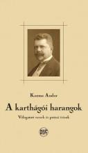 A KARTHÁGÓI HARANGOK - Ebook - KOZMA ANDOR