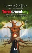 TÖRZSSZÖVETSÉG - Ekönyv - LOVAS LAJOS