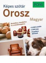 KÉPES SZÓTÁR - OROSZ-MAGYAR (PONS) - Ekönyv - KLETT KIADÓ