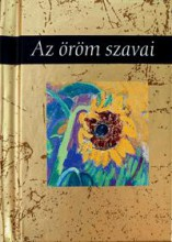 AZ ÖRÖM SZAVAI - H.E. AJÁNDÉKKÖNYV - Ekönyv - ALEXANDRA KIADÓ
