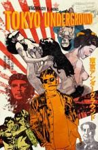 TOKYO UNDERGROUND - Ekönyv - VÁGVÖLGYI B. ANDRÁS