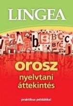 OROSZ NYELVTANI ÁTTEKINTÉS - Ekönyv - LINGEA KFT.