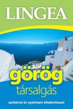 GÖRÖG TÁRSALGÁS - Ekönyv - LINGEA KFT.