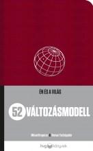 52 VÁLTOZÁSMODELL - Ebook - KROGERUS, MIKAEL-TSCHÄPPELER, ROMAN