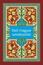 ELSŐ MAGYAR SZNOBSZÓTÁR - Ekönyv - CSERHÁTHALÁPY HALÁPY GÁBOR