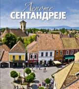 SZÉPSÉGES SZENTENDRE - SZERB - Ekönyv - KOSSUTH KIADÓ ZRT.