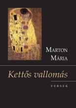 KETTŐS VALLOMÁS - Ekönyv - MARTON MÁRIA