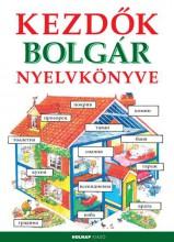 KEZDŐK BOLGÁR NYVELKÖNYVE - Ekönyv - DUDÁS MÁRIA