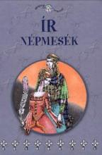ÍR NÉPMESÉK - NÉPEK MESÉI 12. - Ebook - KOSSUTH KIADÓ ZRT.