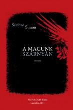 A MAGUNK SZÁRNYÁN - VERSEK - - Ekönyv - SERFŐZŐ SIMON
