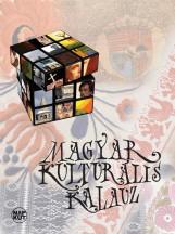 MAGYAR KULTURÁLIS KALAUZ - Ekönyv - NAPKÚT KIADÓ