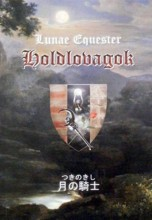 HOLDLOVAGOK - Ekönyv - EQUESTER, LUNAE