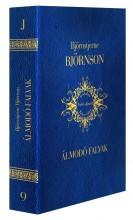 ÁLMODÓ FALVAK (DÍSZKÖTÉS) - Ekönyv - BJÖRNSON, BJÖRNSTJERNE