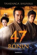 47 RÓNIN - Ekönyv - TAMENAGA SHUNSUI
