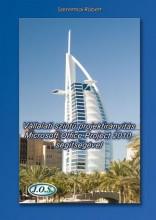 VÁLLALATI SZINTŰ PROJEKTIRÁNYÍTÁS MS OFFICE PROJECT 2010 SEGÍTSÉGÉVEL - Ebook - SZENTIRMAI RÓBERT