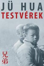 TESTVÉREK - Ekönyv - JÜ HUA