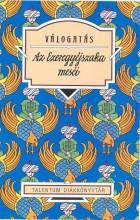 AZ EZEREGY ÉJSZAKA MESÉI - VÁLOGATÁS - TALENTUM DIÁKKÖNYVTÁR - Ekönyv - AKKORD / TALENTUM