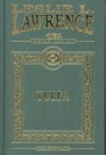 TULPA - ÉLETMŰ-SOROZAT - DÍSZ - - Ekönyv - LAWRENCE, LESLIE L.
