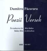 POEZII - VERSEK - BALÁZS BÉLA FORDÍTÁSÁBAN - Ebook - PACURARU, DUMITRU