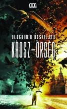 KÁOSZ-ŐRSÉG - Ekönyv - VASZILJEV, VLAGYIMIR