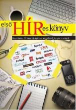 ELSŐ HÍRES KÖNYV - BESZÉLGETÉS 50 HAZAI ÚJSÁGÍRÓVAL A MÉDIÁRÓL, MAGYARORSZÁGRÓL - Ekönyv - PRIVY COUNCIL COMMUNICATIONS