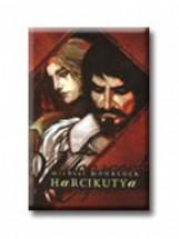 HARCIKUTYA - Ekönyv - MOORCOCK, MICHAEL