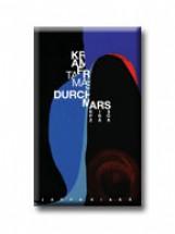 DURCHMARS - Ekönyv - KRAMER TAMÁS