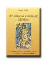 AZ EURÓPAI MAGÁNJOG FEJLŐDÉSE - Ebook - 40131 - HAMZA GÁBOR