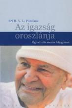 AZ IGAZSÁG OROSZLÁNJA - Ekönyv - SRI H.V.L. PÚNDZSA