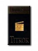 TITKOK - Ekönyv - STEEL, DANIELLE