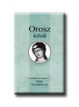 OROSZ KÖLTŐK - Ekönyv - SZIGET KIADÓ BT.