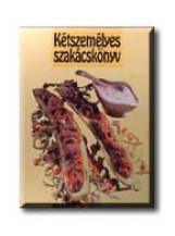 KÉTSZEMÉLYES SZAKÁCSKÖNYV - Ekönyv - GABO / TALENTUM
