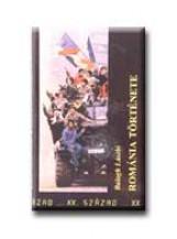 ROMÁNIA TÖRTÉNETE - 555 - - Ekönyv - BALOGH LÁSZLÓ
