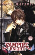 VAMPIRE KNIGHT 17. - Ekönyv - HINO MATSURI
