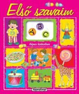 Képes kislexikon - Első szavaim - Ekönyv - Napraforgó Kiadó