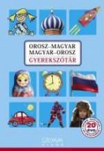 OROSZ-MAGYAR, MAGYAR-OROSZ GYEREKSZÓTÁR - Ekönyv - GRIMM KIADÓ