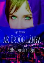 Az Ördög lánya - Ekönyv - Egri Zsanna