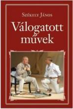 VÁLOGATOTT MŰVEK - NEMZETI KÖNYVTÁR 58. - Ekönyv - SZÉKELY JÁNOS