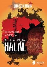 A HALÁL CÉLJA: HALÁL - OROSZ KRIMIK - Ekönyv - MARINYINA, ALEKSZANDRA