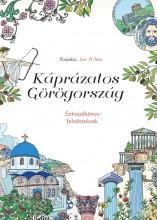 KÁPRÁZATOS GÖRÖGORSZÁG - SZÍNEZŐKÖNYV FELNŐTTEKNEK - Ekönyv - IL-SUN, LEE