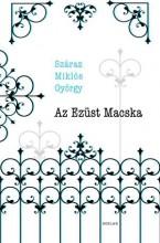 AZ EZÜST MACSKA - Ebook - SZÁRAZ MIKLÓS GYÖRGY