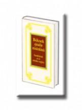 BÖLCSEK AJÁNDÉKA MINDENKINEK - GONDOLATOK AZ ÉV  MINDEN NAPJÁRA - Ekönyv - KUK KÖNYV- ÉS LAPKIADÓ